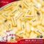 Ausway Premium Royal Jelly 1600 mg. นมผึ้งออสเวย์ รอยัลเจลลี่ thumbnail 11