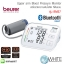เครื่องวัดความดันโลหิต ที่ต้นแขน Beurer Upper arm Blood Pressure Monitor รุ่น BM57 thumbnail 1