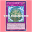 NECH-JP076 : Naturia Sacred Tree (Common) thumbnail 1