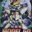 SD Stargazer Gundam thumbnail 1