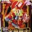 SD Flame Cavalier thumbnail 1