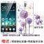 (025-873)เคสมือถือ Case Huawei Nova 2i/Mate10Lite เคสนิ่มลายการ์ตูนหลากหลายพร้อมฟิล์มหน้าจอและแหวนมือถือลายการ์ตูนเดียวกัน thumbnail 8