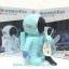 พัดลมตั้งโต๊ะ ลายหุ่นยนต์โรบอท แบบชาร์จแบตได้ thumbnail 3