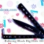 มีดควง Balisong Black Bighole 444 TK2013/00503 thumbnail 1