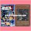 Yu-Gi-Oh! R Vol.1 [YR1-JP] + YR1-JP001 : Van'Dalgyon the Dark Dragon Lord / Dark King Dragon, Vandalgyon (Ultra Rare) thumbnail 1