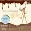 underarm cupcake cream สูตร 2 กลิ่นไวท์ช๊อกโกแล็ต thumbnail 17