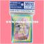 Bushiroad Sleeve Collection Mini Vol.56 : Mermaid Idol, Elly x53 thumbnail 1