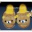 รองเท้าใส่ในบ้าน ลาย Rilakkuma ริลัคคุมะ หมีน้ำตาล ลิขสิทธิ์แท้ thumbnail 1