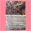 MCP01/018TH : มังกรหายนะ, เบรคดาวน์•ดราก้อน (Perdition Dragon, Break Down Dragon) thumbnail 1