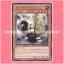 REDU-JP030 : Geargiarsenal (Rare) thumbnail 1