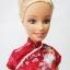 ตุ๊กตาบาร์บี้ Barbie thumbnail 4
