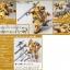 Zaku I (Gundam Thunderbolt Ver.) thumbnail 5