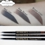 Merrez'ca Perfect Brow pencil เมอร์เรซกา ดินสอเขียนคิ้ว thumbnail 1