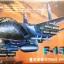 1/144 F-15E Strike Eagle thumbnail 1