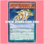 NECH-JP022 : Qliphort Carrier / Qliphort Archive (Common) thumbnail 1