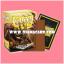 Dragon Shield Standard Size Card Sleeves - Umber • Matte 100ct. thumbnail 1