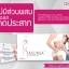 SASUNSA Make Shape Better ผลิตภัณฑ์เสริมอาหาร(ราคาโปรโมชั่น) thumbnail 11
