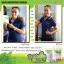 Bann Cha ชามะรุม สมุนไพรลดน้ำหนัก (ซองขาว) บรรจุ 30 ซอง thumbnail 9