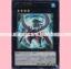 GAOV-JP042 : Number 32: Shark Drake (Ultra Rare) thumbnail 1