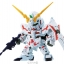 SD Unicorn Gundam [Bandai] thumbnail 2