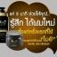Mooi Keratin Plus++ Shampoo & Conditioner 500 ml. โมอิ เคราติน พลัส แชมพู แอนด์ คอนดิชันเนอร์ thumbnail 5