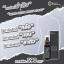 Acne Clear Body Spray by.Fairy Fanatic สเปรย์ฆ่าสิว เนียนสวย ไร้สิว กล้าโชว์ผิวทุกองศา thumbnail 4