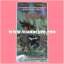 Extra Booster Set 8 : Champions of the Cosmos (VG-EB08) thumbnail 1