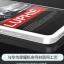 (027-441)เคสมือถือ Case Huawei Honor 7 เคสบัมเปอร์โลหะสไตล์ไทเทเนียม thumbnail 5