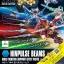 Ninpulse Beams (HGBC) thumbnail 1