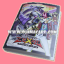 Yu-Gi-Oh! ZEXAL OCG Folder - Yuma Tsukumo & Number 92: Heart-eartH Dragon / Numbers 92: Fake-Body God Dragon, Heart-eartH Dragon thumbnail 2