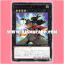 NECH-JP082 : Gagaga Samurai (Rare) thumbnail 1