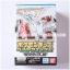 Pokémon 2013 Bandai Pokémon Kids Best Wishes Figure - Reshiram Volume #497 thumbnail 2