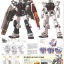 Full Armor Gundam Ver.Ka (Gundam Thunderbolt Ver.) (MG) thumbnail 8