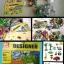 ชุดตัวต่อของเล่นเด็ก จำนวน 625 ชิ้น thumbnail 3