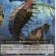 PR/0022TH : คิง ซีฮอร์ส (King Seahorse) thumbnail 1