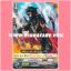 EB11/022 : Redmew Revenger (C) thumbnail 1
