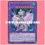 CROS-JP044 : El Shaddoll Anomalilith (Super Rare) thumbnail 1