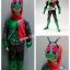 Kamen Rider V1 (งานลิขสิทธิ์) ชุดแฟนซีเด็กไอ้มดแดง คาร์เมน ไรเดอร์ วี 1 ชุด 3 ชิ้น เสื้อ กางเกง และหน้ากาก ให้คุณหนูๆ ได้ใส่ตามจิตนาการ ผ้ามัน Polyester ใส่สบายค่ะ หรือจะใส่เป็นชุดนอนก็ได้ค่ะ ซื้อเป็นของฝากก็ถูกใจเด็กๆ มากค่ะ thumbnail 1