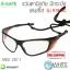 แว่นตานิรภัย กันสะเก็ดมีกระบัง เลนส์ใส รุ่น 91970C (Safety Spectacle Clear) thumbnail 1