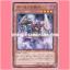 JOTL-JP030 : Archfiend Cavalry / Daemon's Cavalry (Common) thumbnail 1