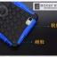 (469-001)เคสมือถือ Case Huawei P8 Lite เคสนิ่มขอบพลาสติกสไตล์กันกระแทกพร้อมขาตั้ง thumbnail 4