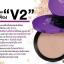 แป้งพัฟ V2 Revolution Wonder Beam Smooth Melting Powder SPF25 PA++ thumbnail 9