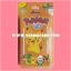 Pokémon BW Sticker Version 1 / สติ๊กเกอร์โปเกมอน (เวอร์ชั่น 1) + สมุดสะสมสติ๊กเกอร์โปเกมอน (Pokémon Sticker Album) thumbnail 6