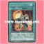 ANPR-JP053 : Core Blaster / Core Buster (Common) thumbnail 1