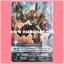 G-CP01/040TH : สตีมไนท์, พูซูล•อิลี่ (Steam Knight, Puzur-Ili) thumbnail 1