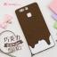 (412-069)เคสมือถือ Case Huawei P9 Plus เคสนิ่ม 3D ลายหวานๆน่ารักๆ thumbnail 12