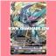 G-BT01/038TH : เอ็กซ์ตรีมแบทเลอร์, อาราชี้ด (Extreme Battler, Arashid) - SP แบบโฮโลแกรมฟอยล์ ฟูลอาร์ท ไร้กรอบ (Full Art) thumbnail 1