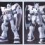 RGM-79N GM Custom (HGUC) thumbnail 3