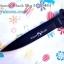 มีดควง Balisong Black Bighole 444 TK2013/00503 thumbnail 7