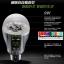 (365-001)ชุดหลอดไฟ LED 9w ประหยัดไฟ รุ่น Rainbow พร้อมรีโมทควบคุมระยะไกล thumbnail 8